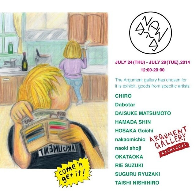 ARGUMENT GALLERY PRESENTS GROUP EXHIBITION