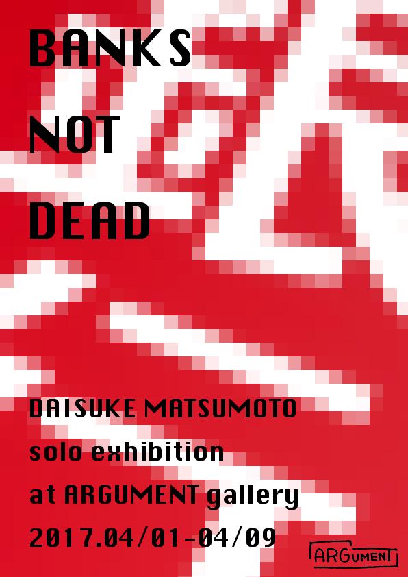 DAISUKE MATSUMOTO SOLO EXHIBITION